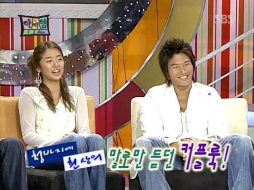 Ji yeon kim jong kook dating