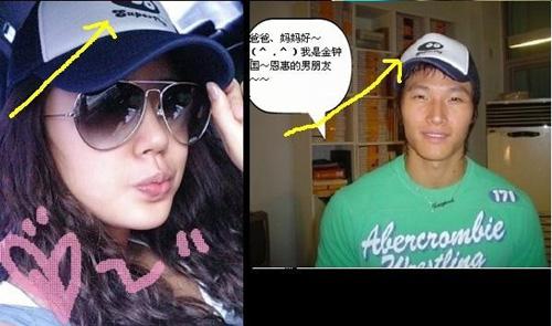 Kim soo roo vs kim jong kook dating