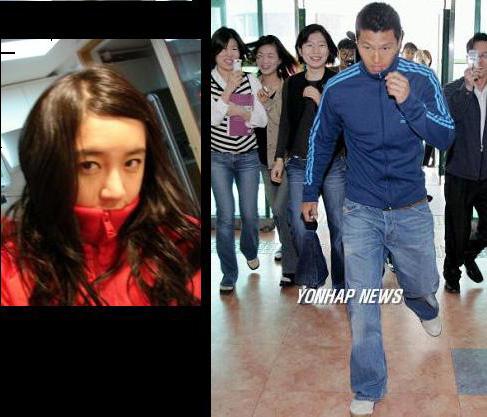 Park ye jin and kim jong kook dating