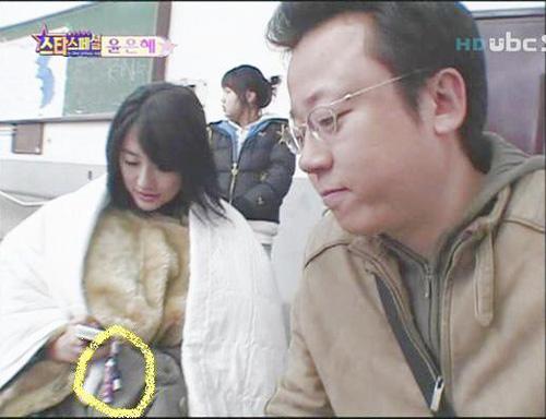 Gong yoo and eun hye dating