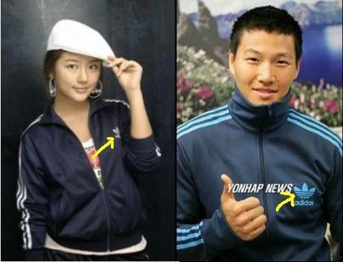 Li chen and kim jong kook dating