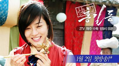 Sung Yuri as Heo Yi Nok/Yoo Yi Nok