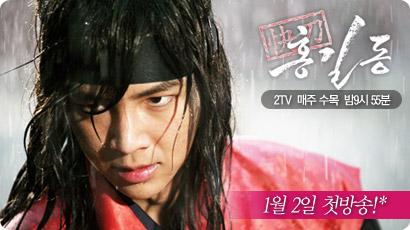 El Principito azul!!!...Jang Geun Suk!!! Dmz_3