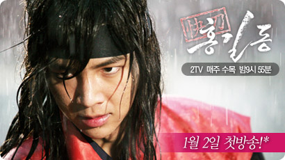 Jang Geun Suk as Lee Chang Hwui