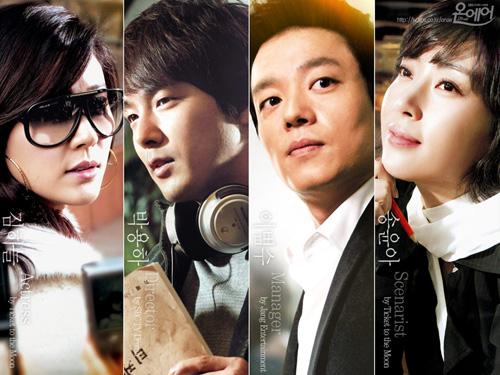 المسلسل الكوري (2008) oN Air,أنيدرا