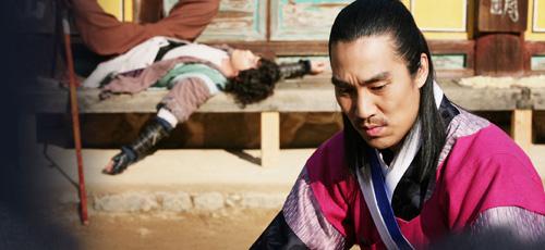 Soo Geun