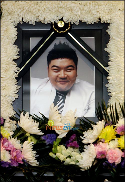 Turtleman Lim Sung Hoon will be missed