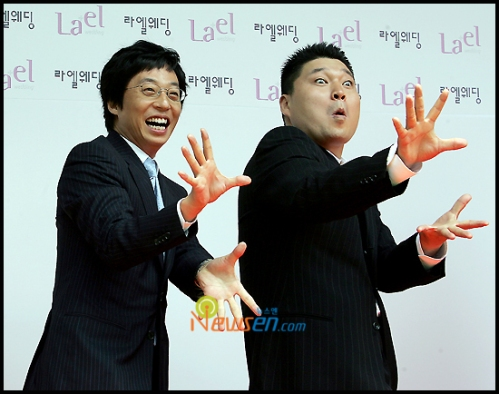 Yoo Jae Suk and Kang Ho Dong