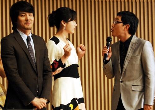 Park Yong Ha, Song Yun Ah, Kim Jae Dong