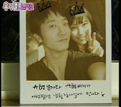 Alex and Shin Ae polaroid