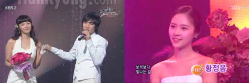 Jung So Young and Hwang Jung Eum
