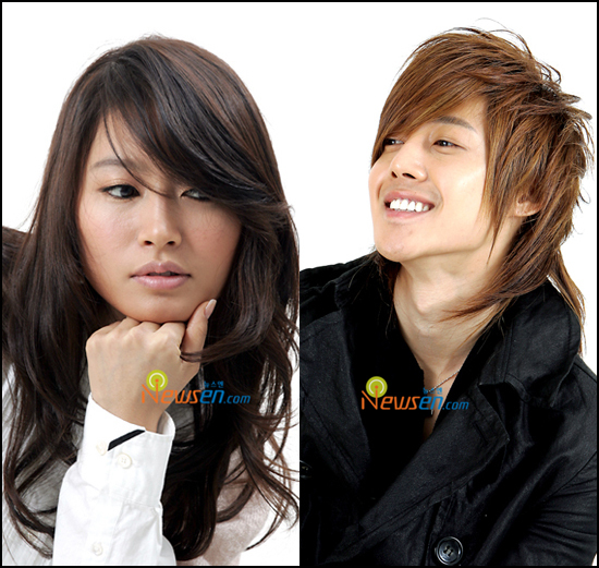 Hwang Bo and Kim Hyun Joong