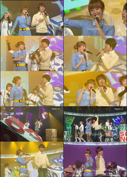 Andy and Solbi performing Love Song @ Music Core 080405