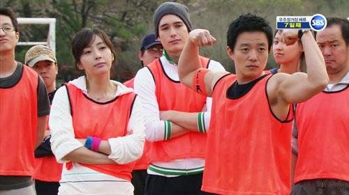 Ki Joon team