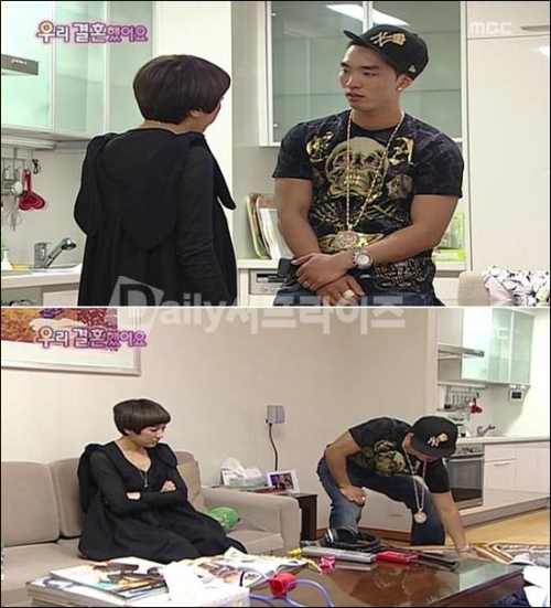 Crown J and Seo In Young