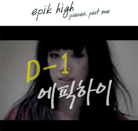 Epik High - Pieces, Part One