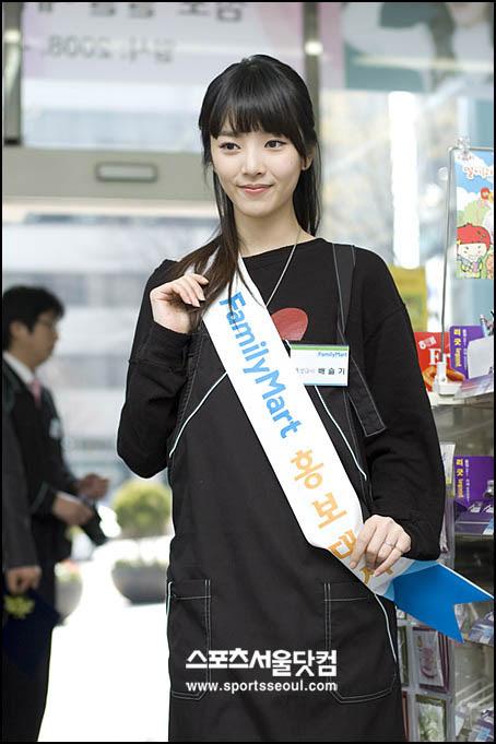 Bae Seul Gi for FamilyMart
