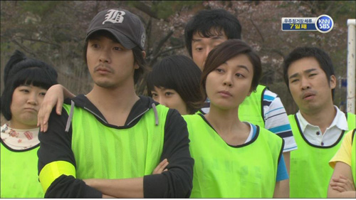 Kyung Min team
