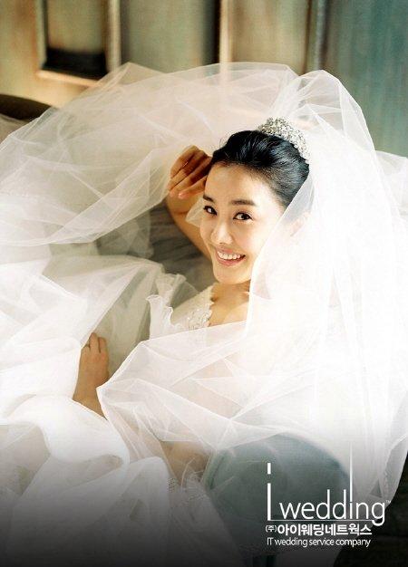Park Eun Hye
