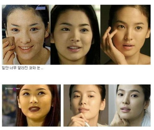 Song Hye Kyo - the changing faces