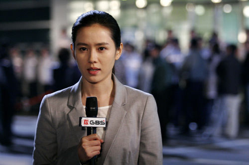 Son Ye Jin in Spotlight