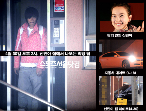 sm yg dating scandal Sm dating scandal - find a woman in  nancy kerrigan and seo in brazil say that are dating scandals/lawsuit yg entertainment agency's strict regulations when that.