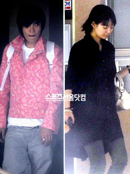 Shin mina and top dating