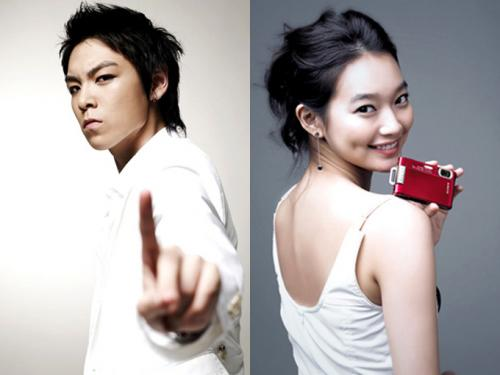 T.O.P and Shin Min Ah, Yes or No?