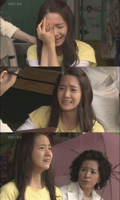 Im YoonA in You\'re My Destiny