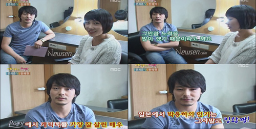 Park Yong Ha on Ye Won\'s Manwon Happiness