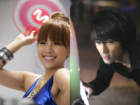Lee Hyo Ri and Song Seung Hun