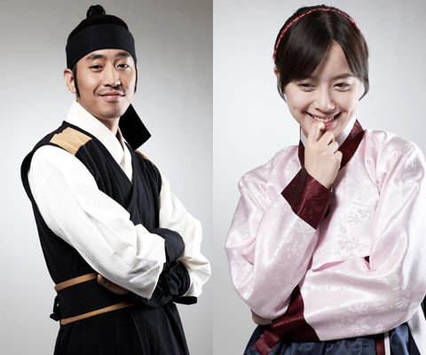 Eric takes on Lee Dong Gun and Kim Rae Won in drama competition