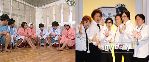 Happy Together defeats Infinity Challenge