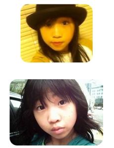 Gong Min Ji