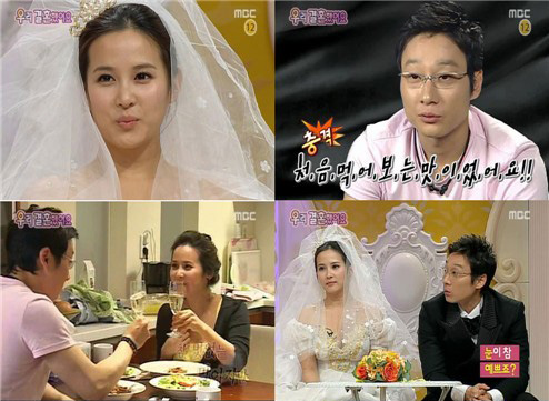 End Of The Road For Lee Hwi Jae And Jo Yeo Jeong