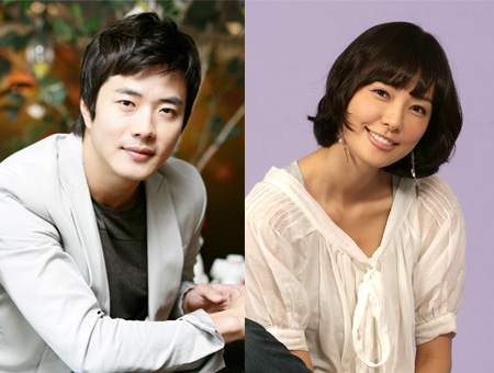 Song il kook and ji hyo dating
