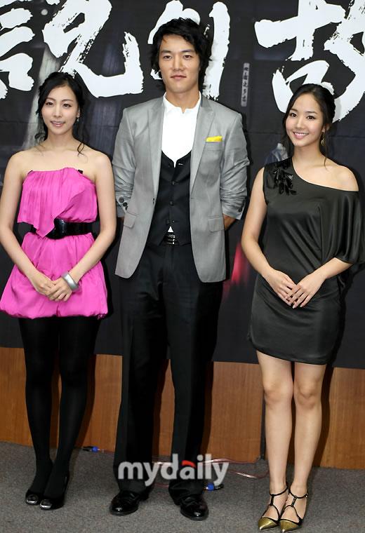 Kim Ha Eun, Kim Tae Ho, Park Min Young