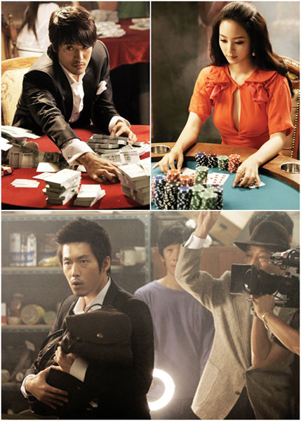 Kim Min Joon, Han Ye Seul and Jang Hyuk in Tazza