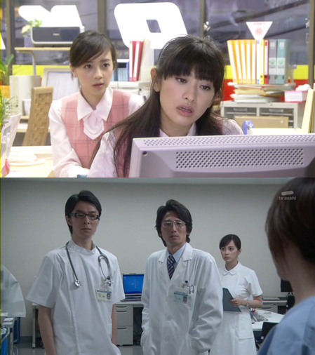 Ayumi Lee in Binbo Danshi, Yottsu no Uso (top to bottom)