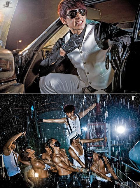 Rain's Love Story Coming Soon
