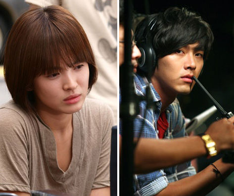 Song Hae Gyo and Hyun Bin