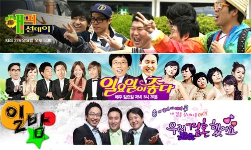 7 must-watch Korean variety shows