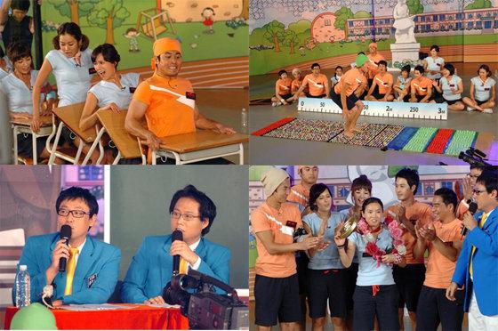 Schoolympic
