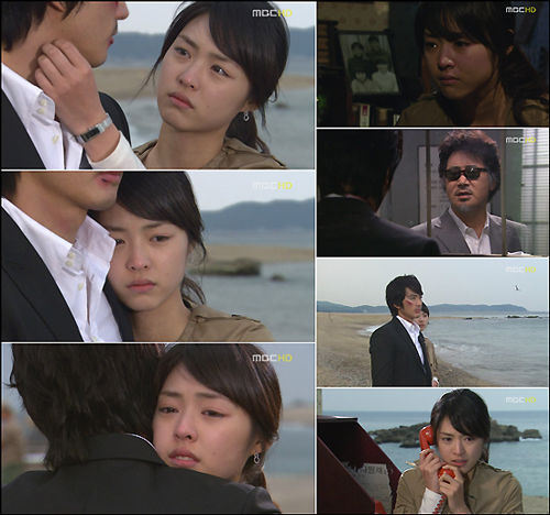 Young Ran and Dong Chul Difficult Romance