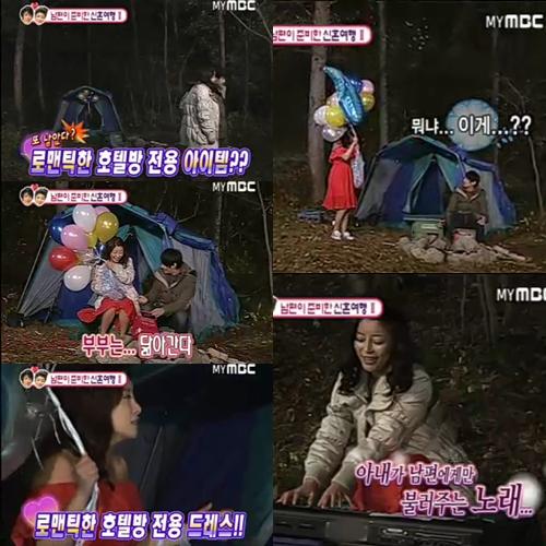 Hwanhee and Hwayobi Honeymoon in the Wild