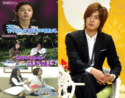 Kim Hyun Joong Leaving We Got Married for Boys Before Flowers