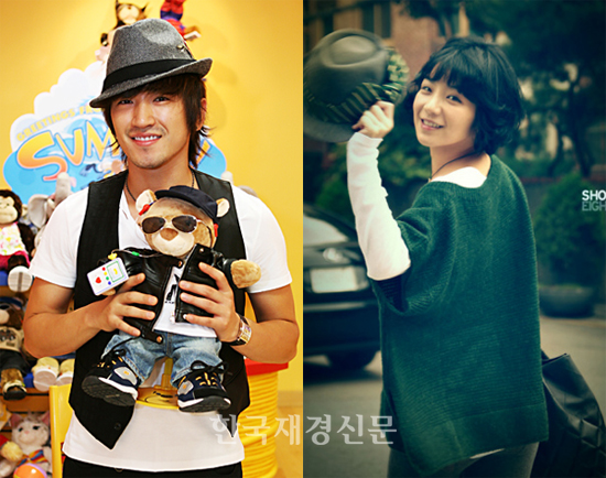 Min Woo and Amy