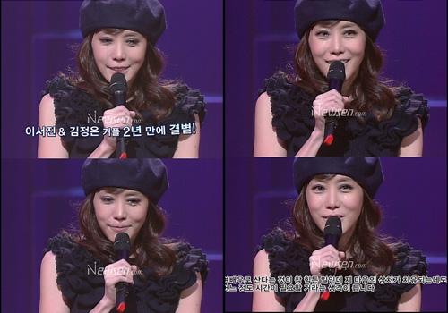 Kim Jung Eun in Tears