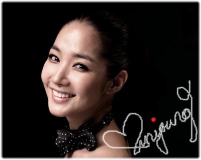 Park Min Young Autograph