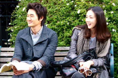 Yoo Ji Tae and Choi Ji Woo in Star's Lover